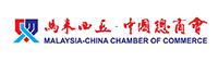 logo-mychinachamberofcommerce-1