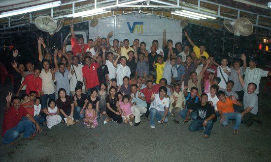 2009<br>8th Anniversary